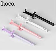 З Монопод для селфи Bluetooth HOCO K5