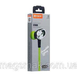 Наушники Yison CX620 Green, фото 2
