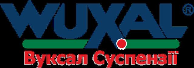 ВУКСАЛ УНИФЕР / WUXAL UNIFER - Комплексное Листовое Удобрение / Суспензия