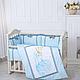 Комплект постельного белья в стандартную кроватку Flamingo голубой ТМ «Маленькая Соня», фото 3
