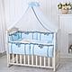 Комплект постельного белья в стандартную кроватку Flamingo голубой ТМ «Маленькая Соня», фото 4