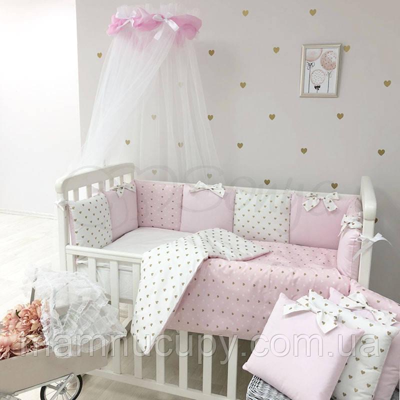Комплект постельного белья в стандартную кроватку Shine розовый сердечко ТМ «Маленькая Соня»
