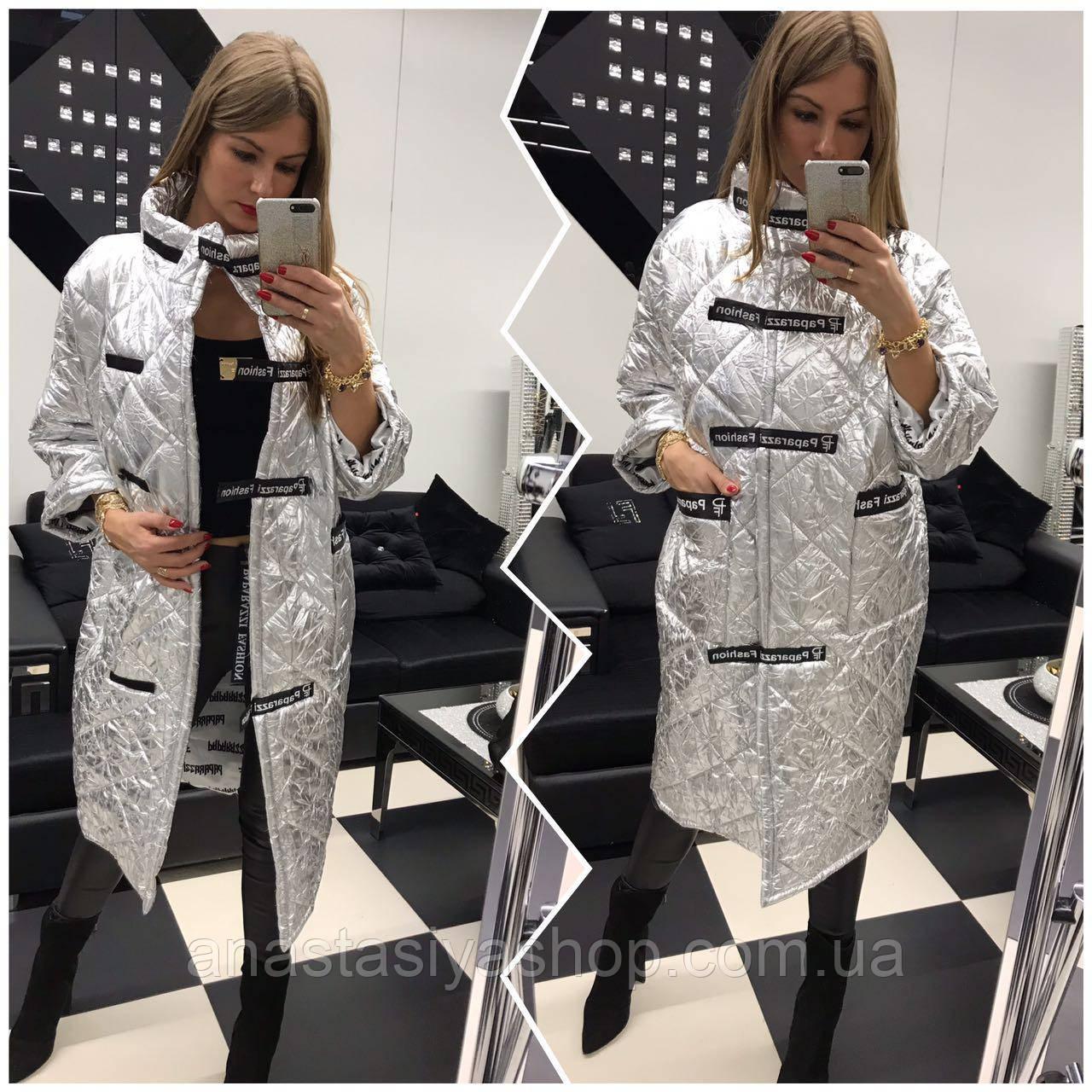 Новинка!! Модная куртка цвета серебро.