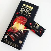 Черный шоколад MOSER ROTH Sauerkirsch-Chili Вишня и перец чили.150г Германия