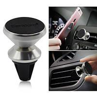 Магнітний тримач автомобільний Earldom ET-EH22 для смартфона