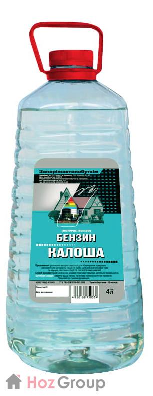Нефрас (бензин калоша) 4л Запорожавтобытхим