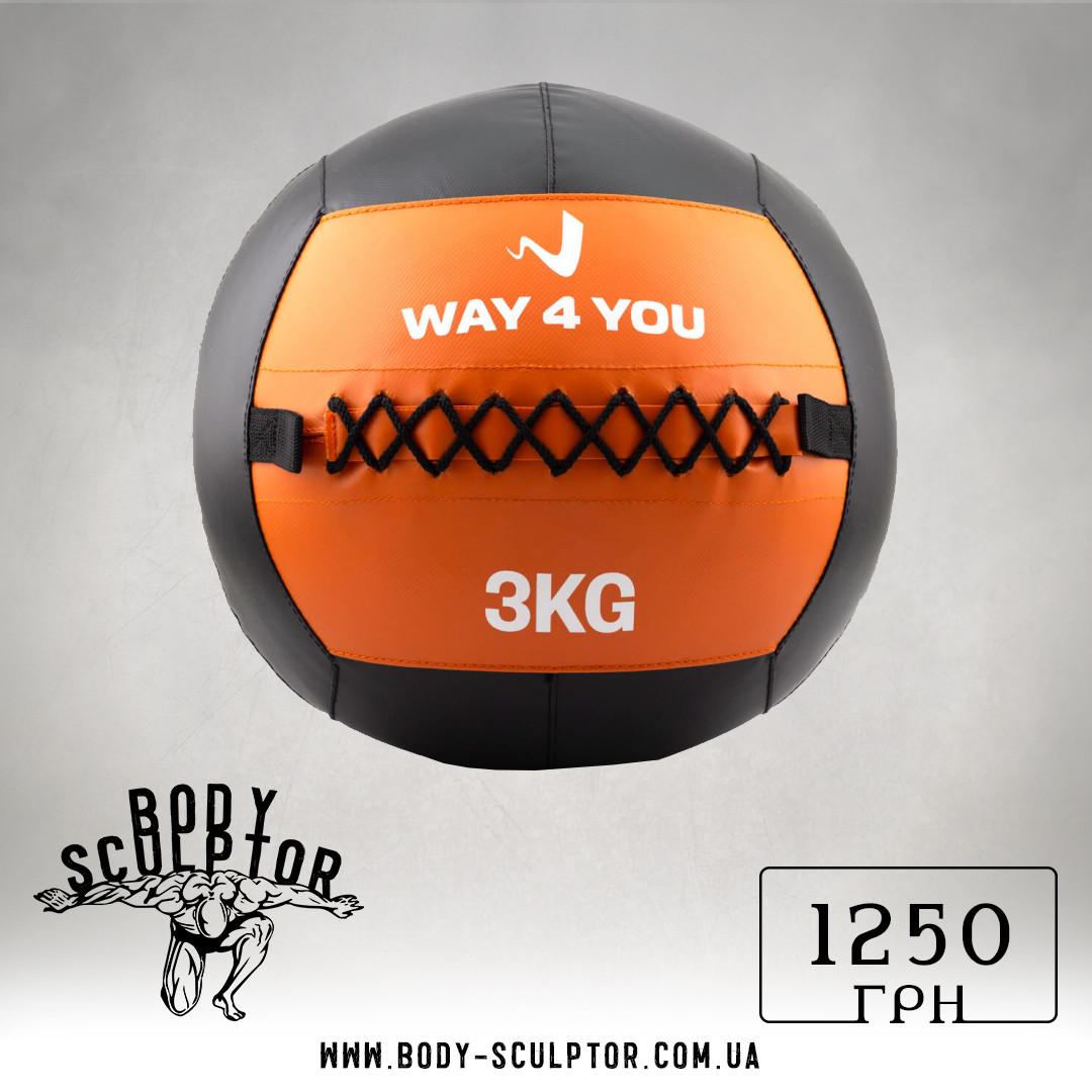 Набивний м'яч Wall Ball (медбол) Way4you 3кг