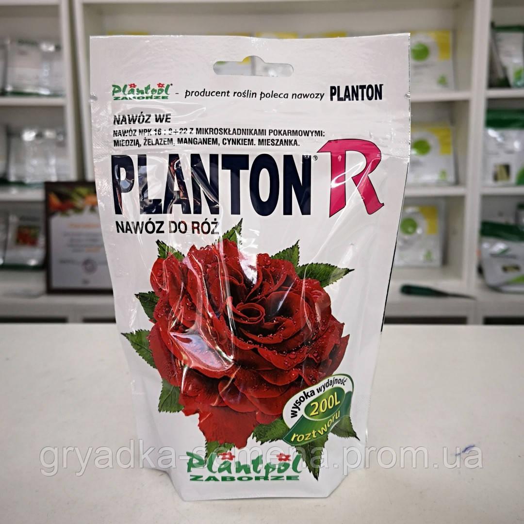 Плантон удобрение для роз 200 г