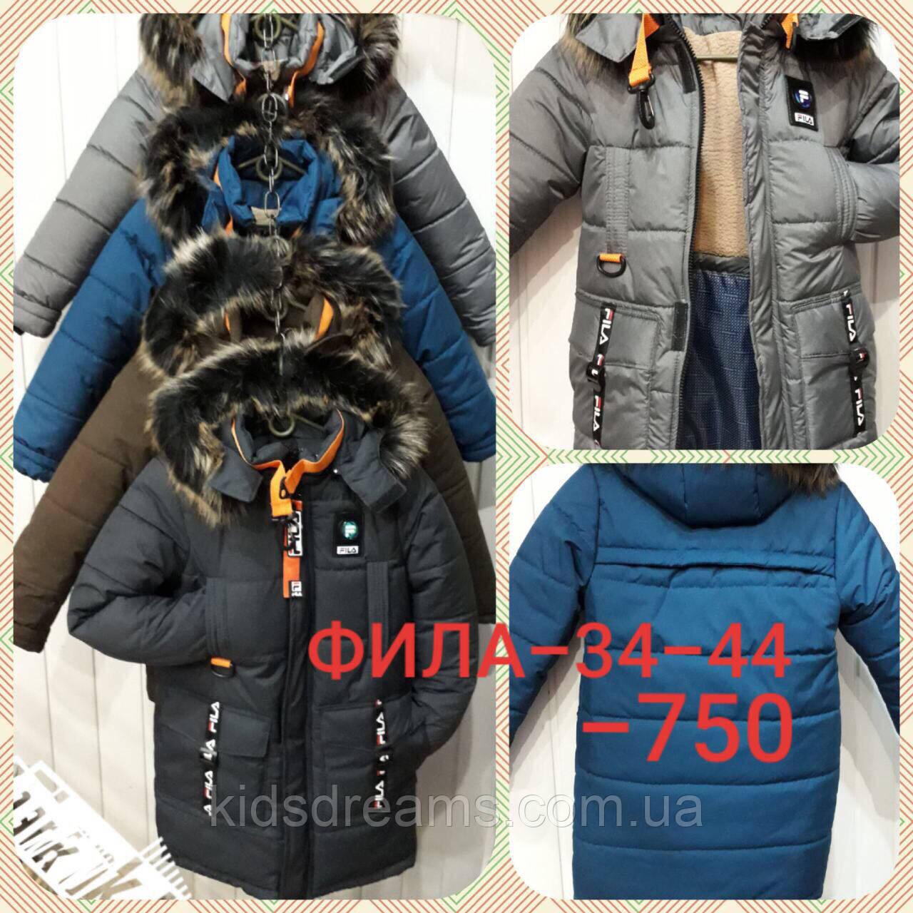 """Куртка """"Фила»34-44"""