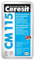 Ceresit СМ 115, клей для плитки, мрамора и мозаики, белый 25 кг