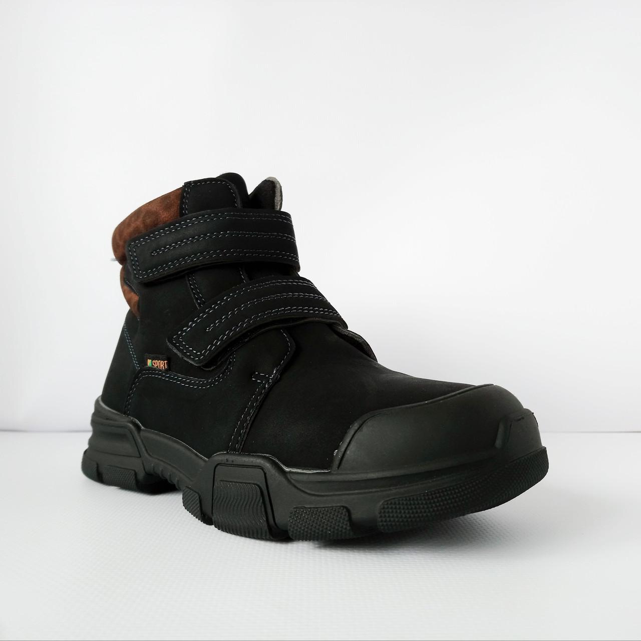 Теплые супер - ботинки для мальчиков, р. 32, 33, 34, 36. Демисезон.