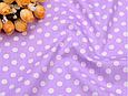 Сатин (хлопковая ткань) горох средний на фиолетовом, фото 2