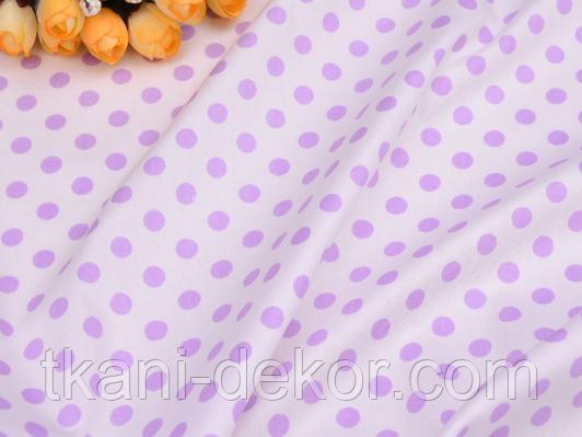 Сатин (хлопковая ткань) горох средний фиолетовый