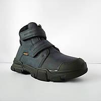 Супер - ботинки для мальчиков, р. 34 (21,7 см). Демисезон, теплые.