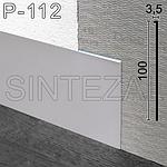 Новый вид дизайнерского алюминиевого плинтуса от компании SINTEZAL