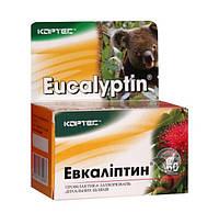 Диетическая добавка «Эвкалиптин», 60 таблеток