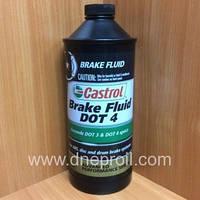 Тормозная жидкость Castrol DOT-4 гальмівна рідина 1л. (946 мл.)