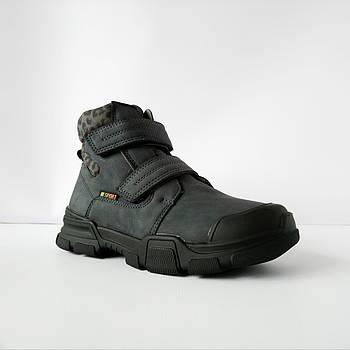 Деми теплые супер - ботинки для мальчиков, р. 32, 34