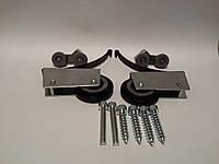 Комплект роликов для раздвижной системы шкафов купе ( комплект роликов на 1 дверь ).