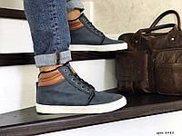 Кроссовки зимние Vintage мужские, темно-синие, кожа, мех, код SD-8485