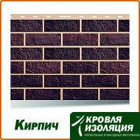 "Фасадная панель ""Кирпич"", цвет: Жженый; 1,13х0,475м"