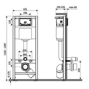 Инсталяция Q-tap Nest M425-M11CRM с панелью смыва Chrome, фото 2