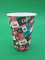 Одноразові паперові стакани кольорові 340 мл Юніта кольоровий, 50 шт/пач