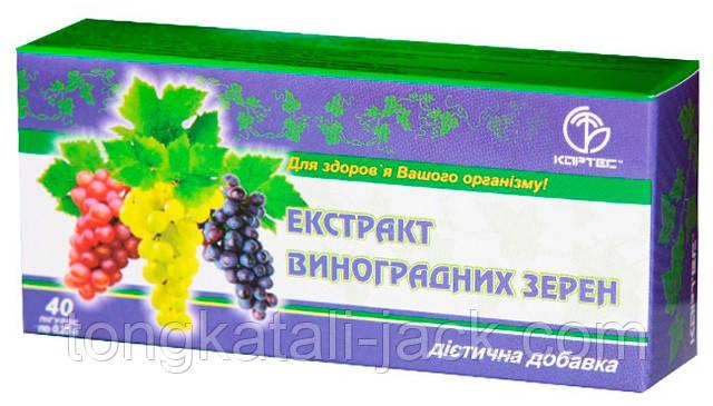 Диетическая добавка «ЭКСТРАКТ ВИНОГРАДНЫХ ЗЕРЕН», 40 таблеток