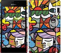 "Чехол на Sony Xperia M2 dual D2302 Витраж ""2836c-61"""