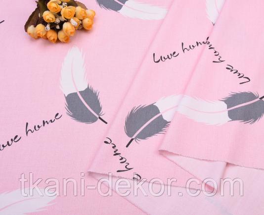 Сатин (бавовняна тканина) пір'ячко біло-сірі з написами на рожевому