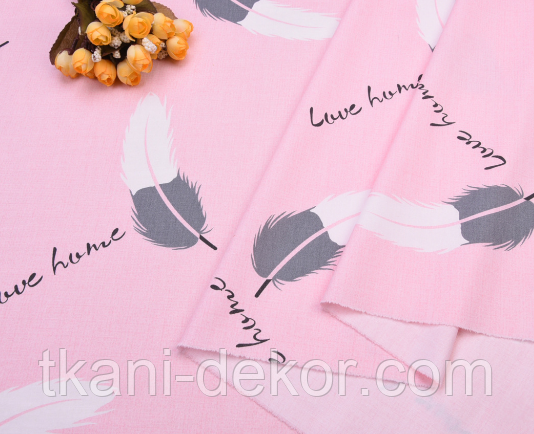 Сатин (хлопковая ткань) перышки  бело-серые с надписями на розовом