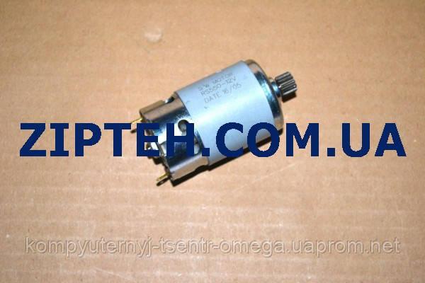 Двигатель для шуруповерта 12V (с шестерней 12 зубов,D=9mm)