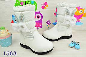 Ботинки  детские зимние на меху на девочку  белые  27-32р.