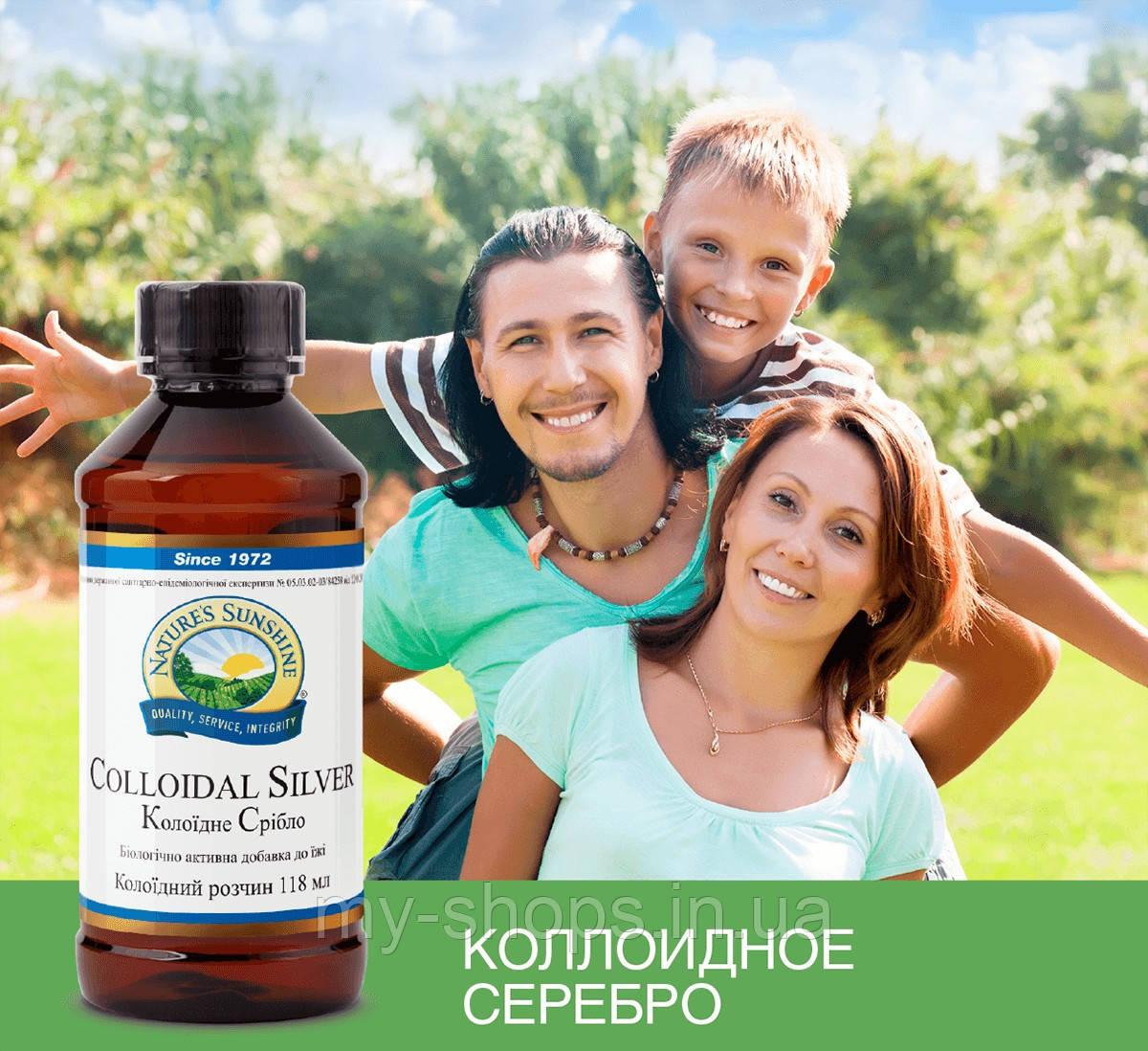 Коллоидное Серебро Форте НСП. Colloidal Silver NSP. Витамины для детей