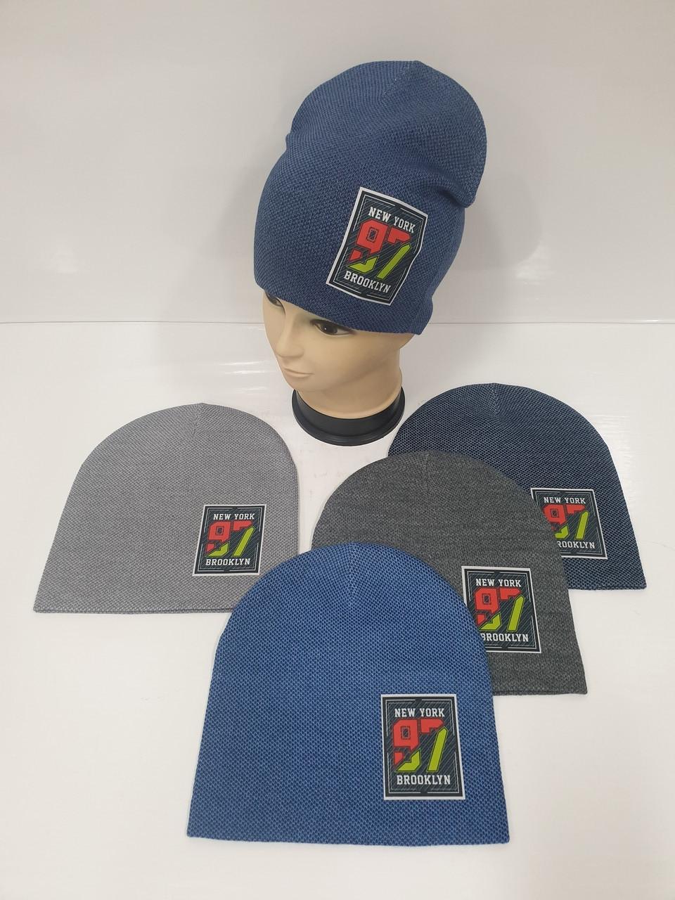 Детские демисезонные вязаные шапки для мальчиков оптом, р.50-52, ANPA (Польша)