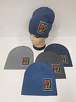 Детские демисезонные вязаные шапки для мальчиков оптом, р.50-52, ANPA (Польша), фото 1