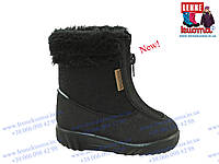 KUOMA Baby Black Wool High. Размер 19