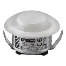 Светодиодный встраиваемый светильник 3W Rita Horoz Electric