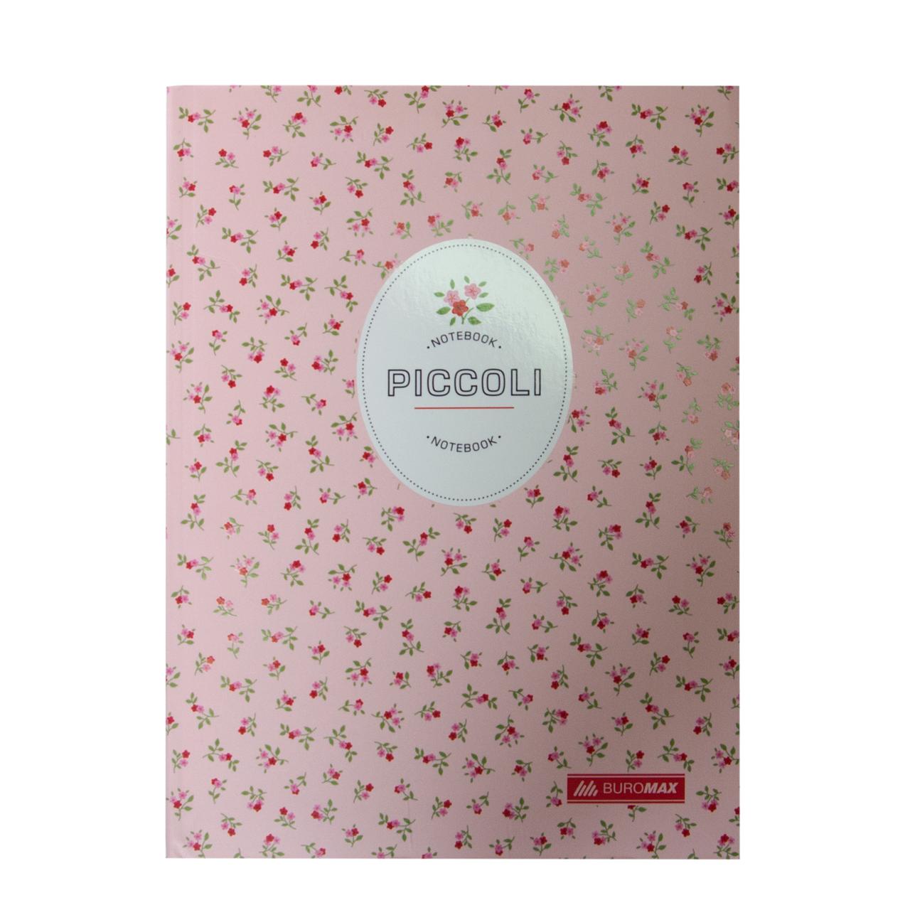 Блокнот PICCOLI, А-5, 80л., клетка, интегральнная обложка, светло-розовый