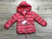 Зимняя куртка на синтепоне, со съемным капюшоном. Внутри мех-травка. 1- 5 лет.