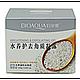 Гель-эксфолиант для лица BioAqua с рисовым экстрактом и фруктовыми кислотами 140 г, фото 3