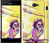 "Чехол на Sony Xperia M2 dual D2302 Нарисованная девушка ""2835c-61"""