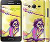 "Чехол на Samsung Galaxy Core 2 G355 Нарисованная девушка ""2835c-75"""