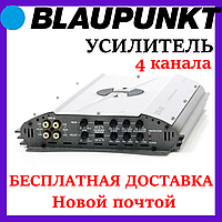 Автомобильный Звуковой усилитель BLAUPUNKT GTA-450 (4х100 Вт/2х220 Вт,4х50 Вт/2х110 Вт RMS)