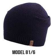 Шапка Ozzi caps № 81, шапка-колпак, фото 1