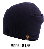 Шапка Ozzi caps № 81, шапка-колпак