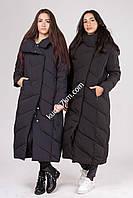 Длинное зимнее пальто Visdeer 1997, фото 1