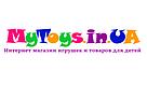 MyToys.in.UA - Интернет магазин игрушек и товаров для детей
