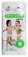 Подгузники-трусики Happy Pants Maxi 4 (8-14 кг) - 44 шт.