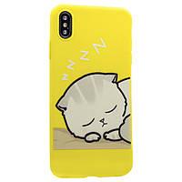 Чехол для Samsung A9(A900) — Yellowish TPU Case  — Design 4